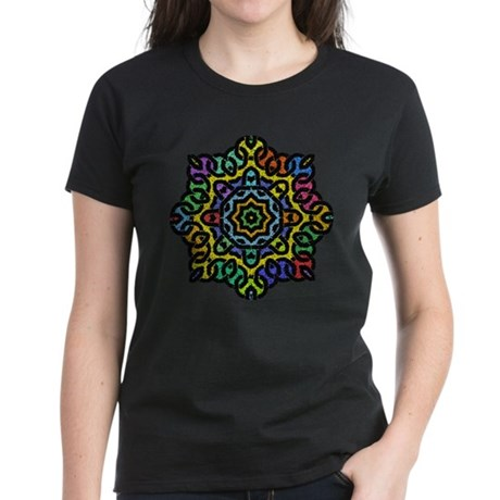 Colorful Knotwork Women's Dark T-Shirt