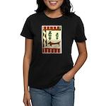Weiner Dog Women's Dark T-Shirt