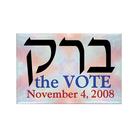Hebrew Barack the Vote Rectangle Magnet