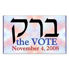 Hebrew Barack the Vote Rectangle Sticker 50 pk)