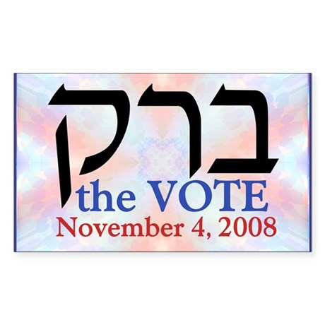 Hebrew Barack the Vote Rectangle Sticker