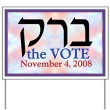 Hebrew Barack the Vote Yard Sign