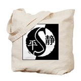 &quot;Stylized Yin Yang&quot; Tote Bag