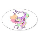 Yiyang China Oval Sticker (10 pk)