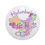 Hulunbeier China Ornament (Round)