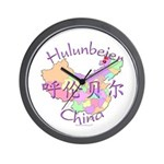 Hulunbeier China Wall Clock