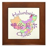 Hulunbeier China Framed Tile
