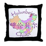 Hulunbeier China Throw Pillow