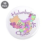 Hulunbeier China 3.5