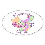 Hulunbeier China Oval Sticker