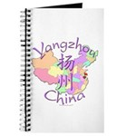 Yangzhou China Journal
