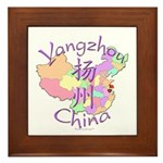 Yangzhou China Framed Tile