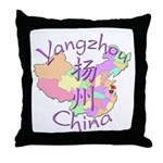 Yangzhou China Throw Pillow