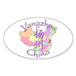 Yangzhou China Oval Sticker