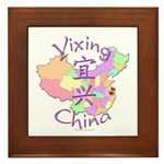 Yixing China Framed Tile