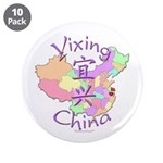 Yixing China 3.5