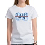 Hebrew Obama/ Biden Women's T-Shirt