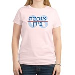 Hebrew Obama/ Biden Women's Light T-Shirt