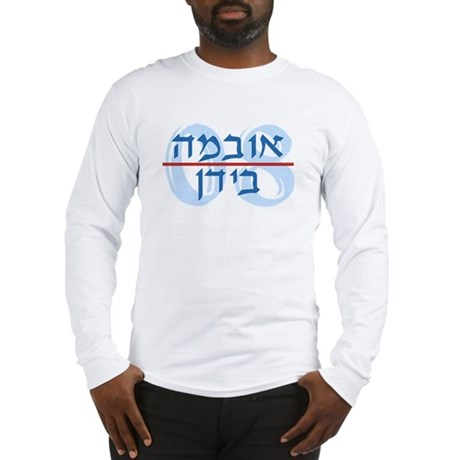 Hebrew Obama/ Biden Long Sleeve T-Shirt