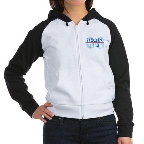 Hebrew Obama/ Biden Women's Raglan Hoodie