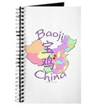 Baoji China Journal
