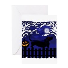 Moon Doggie copy Greeting Cards