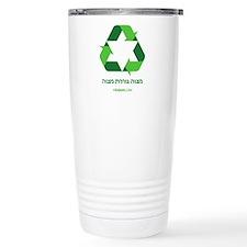 Green Jew Travel Mug