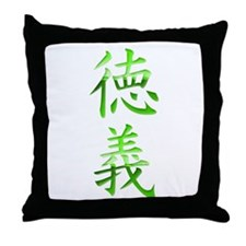 Morality-Integrity Kanji Throw Pillow