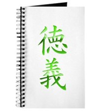 Morality-Integrity Kanji Journal