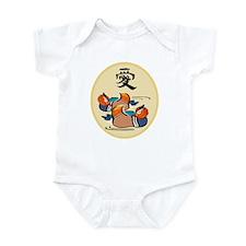 Mandarin Duck Infant Bodysuit