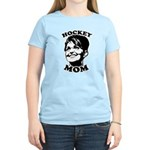 SARAH PALIN: Hockey Mom Women's Light T-Shirt