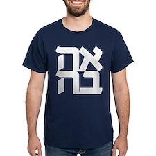 Ahava T-Shirt
