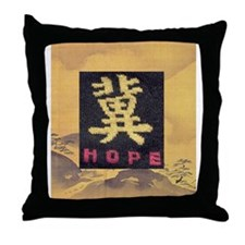 Hope in Chinese Throw Pillow