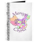 Mengzi China Map Journal
