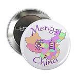 Mengzi China Map 2.25