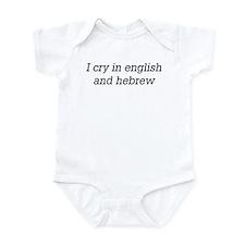 english and hebrew Infant Bodysuit