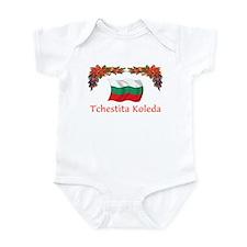 Bulgaria Tchestita...2 Infant Bodysuit