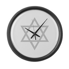 Silver Star of David Large Wall Clock