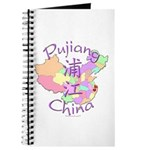 Pujiang China Journal