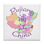 Pujiang China Tile Coaster