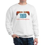 Greek Kala...2 Sweatshirt