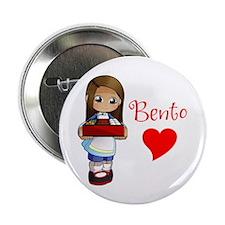 "Bento <3 2.25"" Button (10 pack)"