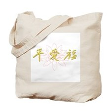 Chinese Peace, Love & Happine Tote Bag
