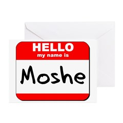 Hello my name is Moshe Greeting Cards (Pk of 10)
