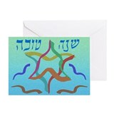 Shofar Star Greeting Card