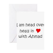 Funny I love ahmad Greeting Card