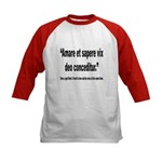 Latin Wise Love Quote (Front) Kids Baseball Jersey