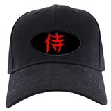 Black 'Samurai' Cap