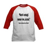 Latin Marriage Alive Quote (Front) Kids Baseball J