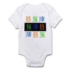 Asian Health Prosperity Happiness Infant Bodysuit